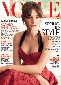 carey-mulligan-may-vogue-cover3